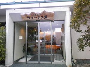 120101_160400