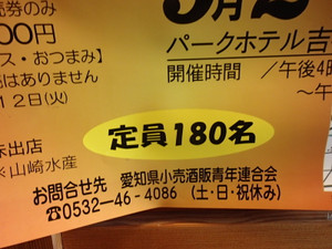P8180431